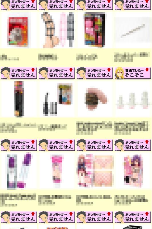 http://www.jokegoods.info/2015/10/31/sd5.jpg