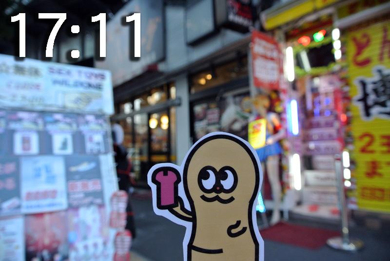 http://www.jokegoods.info/2015/11/01/7_201509222043045db.jpg
