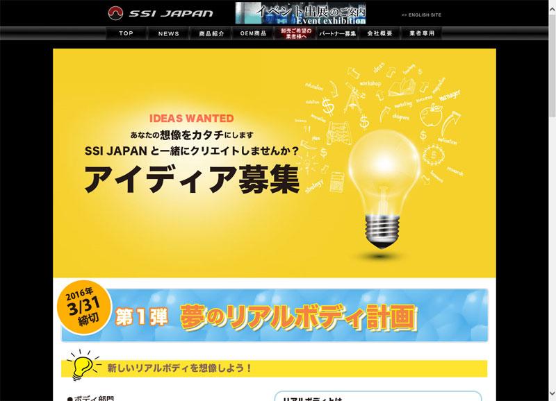 http://www.jokegoods.info/2016/02/23/s1.jpg