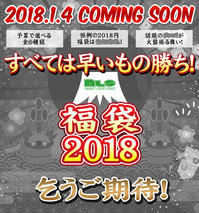 fuku_sec00_mainimg02.jpg