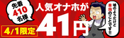 top_41.jpg