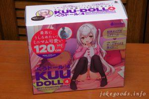 KUU-DOLL くうドール 4