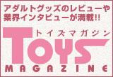 toysm.jpg
